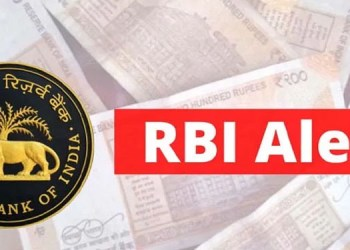 rbi issued fraud alert for customers says avoid these things know about it