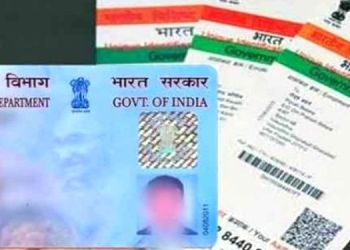 SBI | big alert for sbi customers if did not link pan to aadhaar before 30th september then your account will be closed