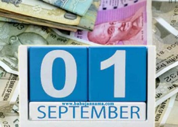 Changes in 7 Rules changes 1st september 2021 pf lpg gas cylinder cheque payment rules and other