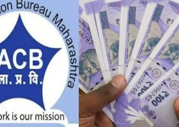 ACB Maharashtra | Corona's second year of 'bribery'! At the forefront of revenue, however, the police lead in 'recovery', while 'constablary' is more likely to be caught