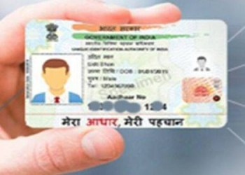 Aadhaar Card addhar card center operator asking for more money know how you can complain