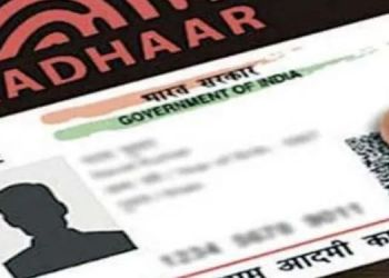 aadhaar card aadhaar card become more easy to make but changes in it then relationship will be changed