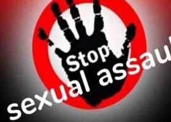 amravati crime shocking a 15 year old girl was tortured by a young man from the village