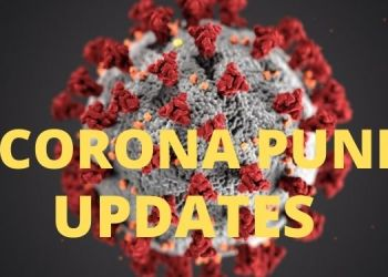 Pune Corona | 257 new corona patients in Pune city in last 24 hours, find out other statistics