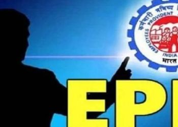 epf account it is very easy to link a new bank account with epf account follow this simple step by step process