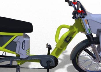 Geliose Hope electric scooter geliose hope price features and driving range