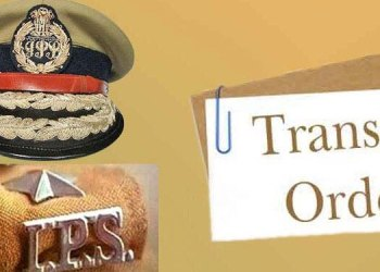 IPS Officer Transfer | Appointment of 12 IPS officers in the state