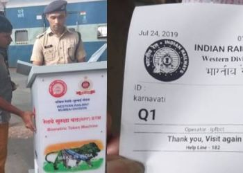 indian railway india railway launched biometric token machine reservation like arrangement in the general coach