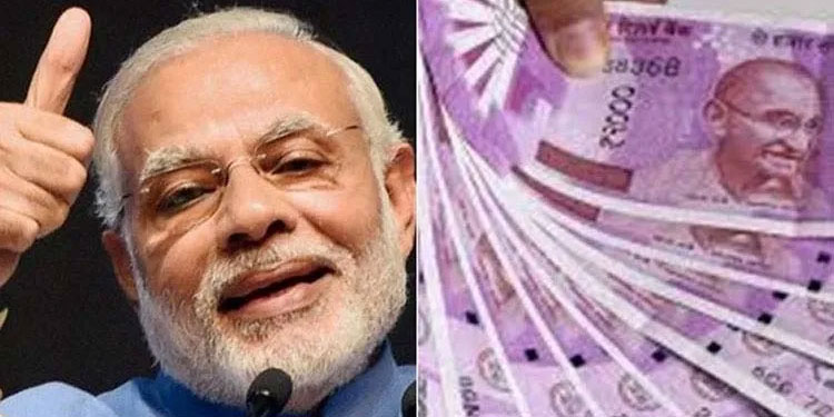Modi Government | central government will give rs 218200 to government employees money can come in the account in october know details