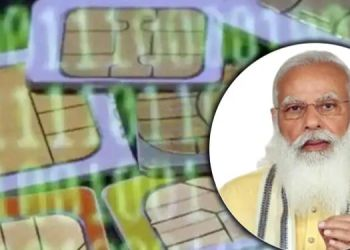 Modi Government | now its easy to convert prepaid sim to postpaid sim modi government has changed rules no kyc needed.