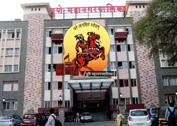 PMC 7th pay Commission | pune corporation general body meeting