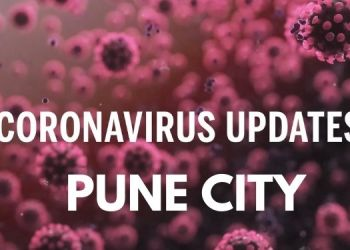Pune Corona | 237 corona free in last 24 hours in Pune, find out other statistics.