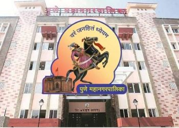 Pune Corporation   something wrong in the work done through the Municipal Corporation from the funds of MLAs, MPs; District Planning Development Department's warns pune Municipal Corporation.