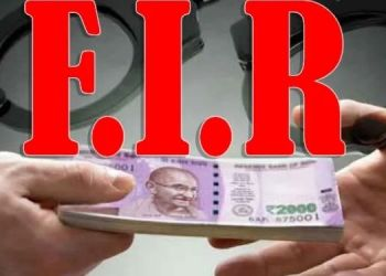 Pune Crime   50 lakh ransom demand from famous Pune businessman; Grabbed flat, know the case.
