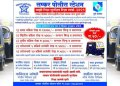 Pune police   Rickshaw pullers' response to police competition, 1 crore prize competition organized for police