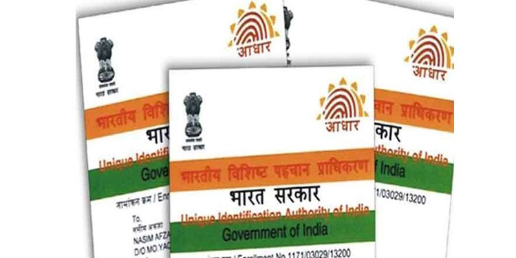 Aadhaar | follow this advice of uidai for any call related to aadhaar otherwise you may have to bear the loss