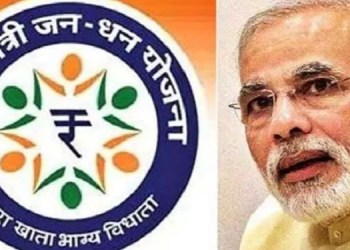 jan dhan account holders to get insurance modi government will plan check details