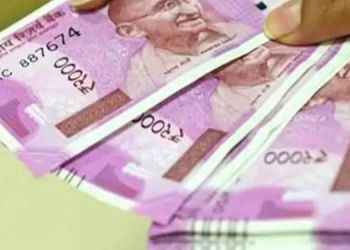 7th Pay Commission | 7th pay commission central employees can get three big gifts before diwali check details here