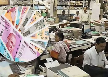 Dearness Allowance | Great news for government employees! Approved the arrears of dearness allowance increase for 'so many' months