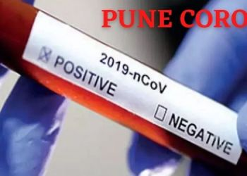 Pune Corona   Comfortable! 104 patients of 'Corona' discharged in Pune city in last 24 hours, find out other statistics