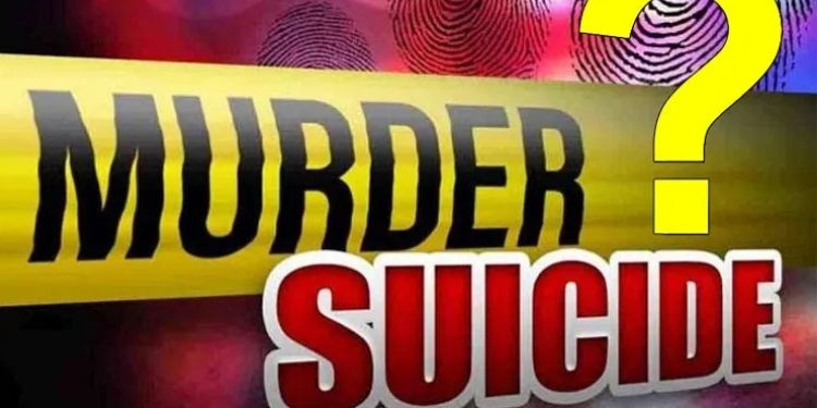 Pune Crime   software engineers body was found kondhwa residence investigation is going on murder or suicide.