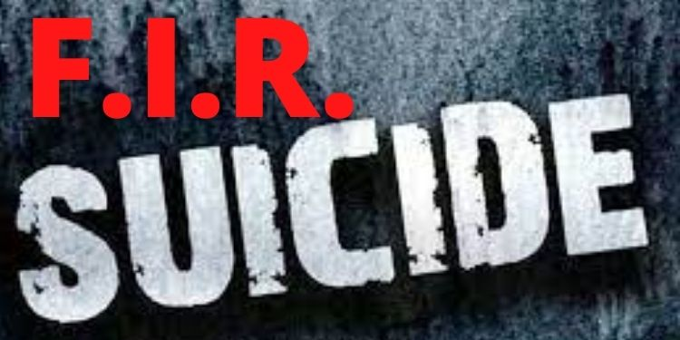 pune crime married woman suicide case registered in chikhali police station of pimpri chinchwad