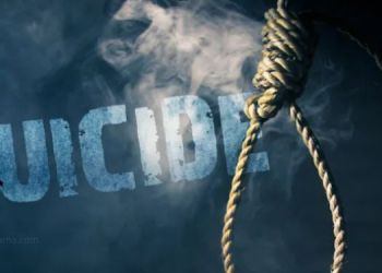 Kolhapur Crime | kolhapur youth committed suicide due to lack of success in competetive exam.