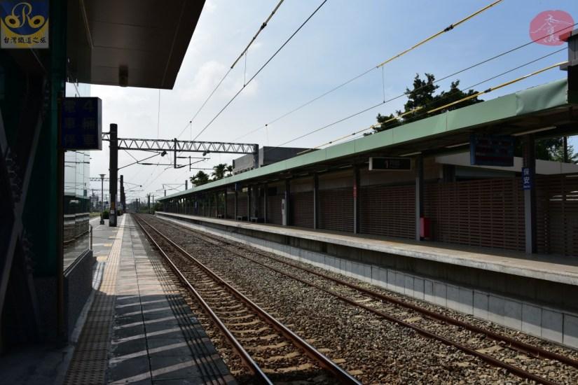 Baoan_6934_001_Station.JPG