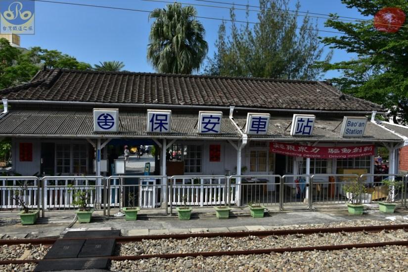 Baoan_6934_005_Station.JPG