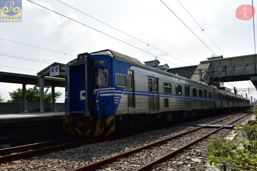 Baoan_6934_010_Station.JPG