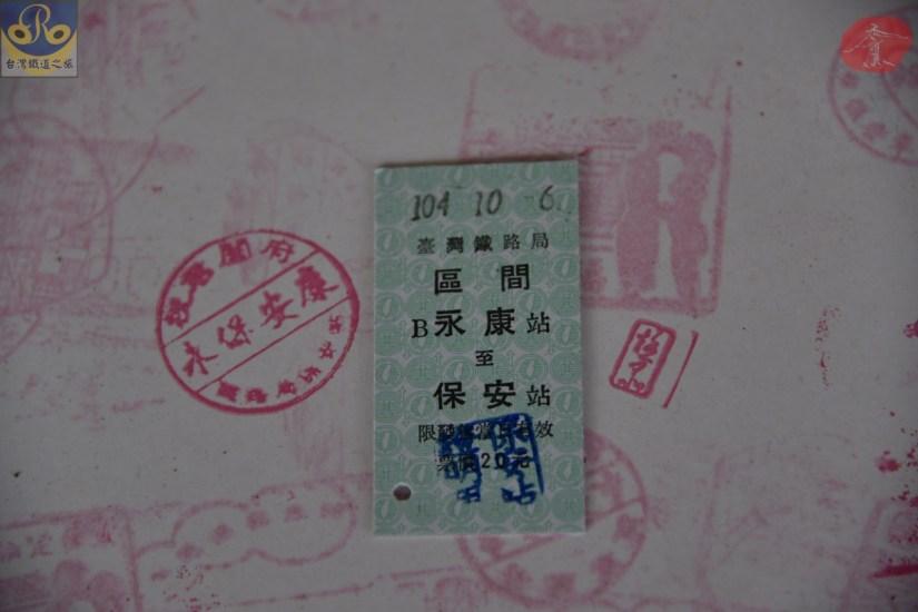Baoan_6934_012_Station.JPG