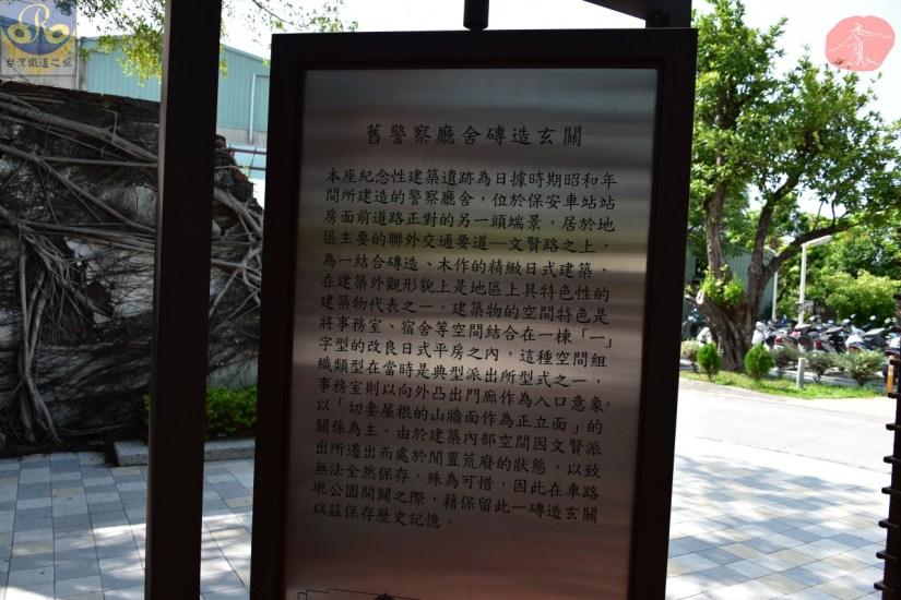 Baoan_6934_024_Station.JPG