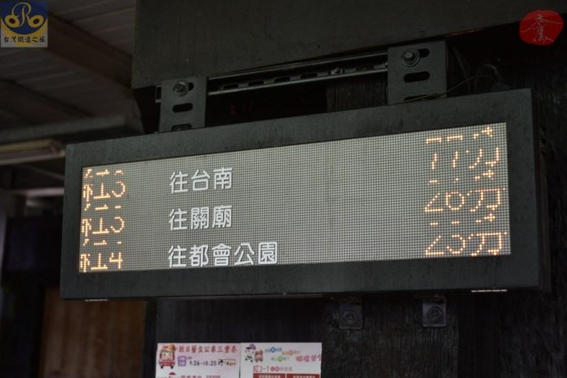 Baoan_6934_030_Station.JPG