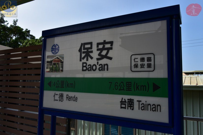 Baoan_6934_033_Station.JPG