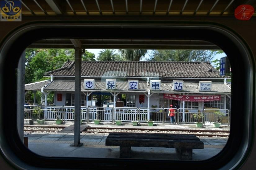 Baoan_6934_036_Station.JPG