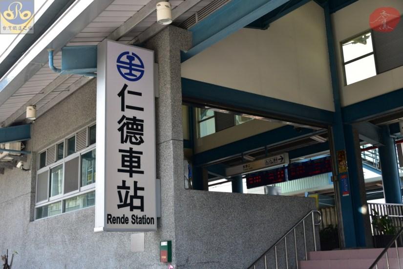 Rende_8318_007_Station.JPG