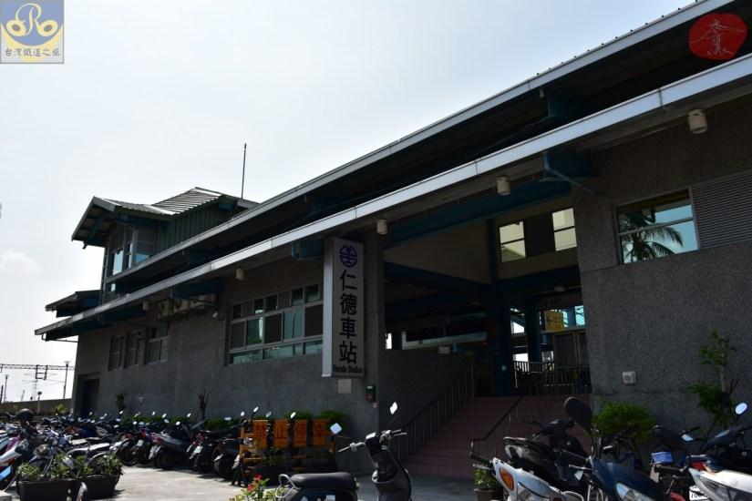 Rende_8318_009_Station.JPG