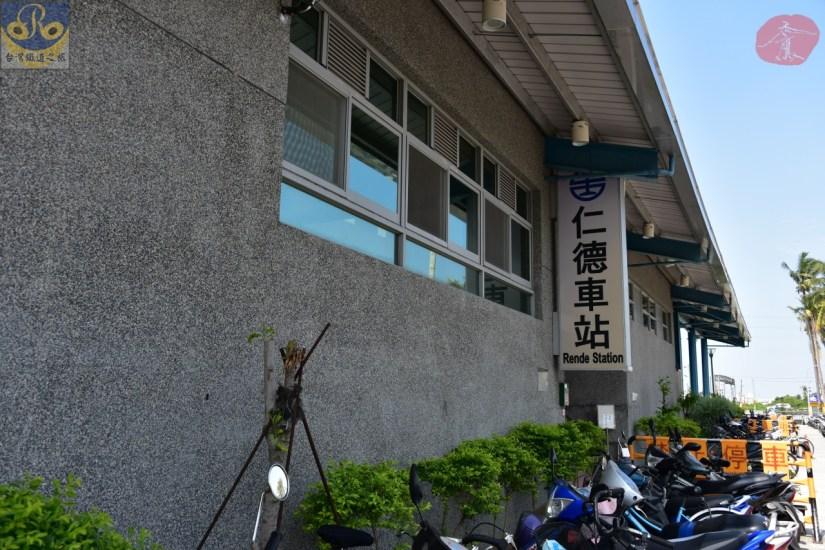 Rende_8318_010_Station.JPG