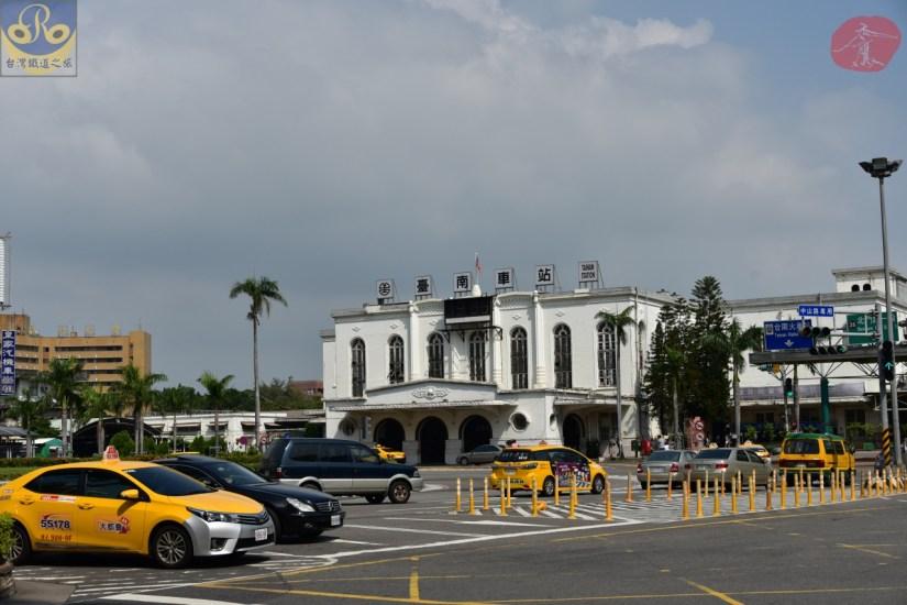 Tainan_8336_021_Station.JPG
