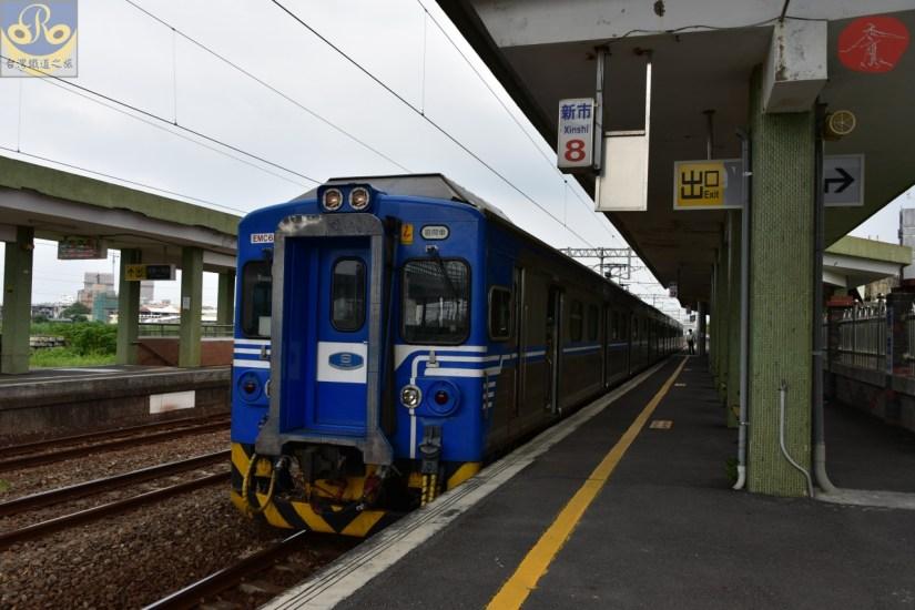 Xinshi_8330_018_Station.JPG