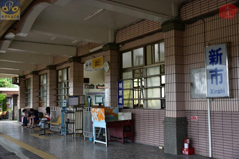 Xinshi_8330_019_Station.JPG