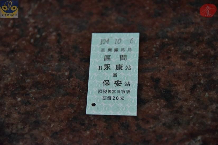 Yongkang_6921_013_Station.JPG