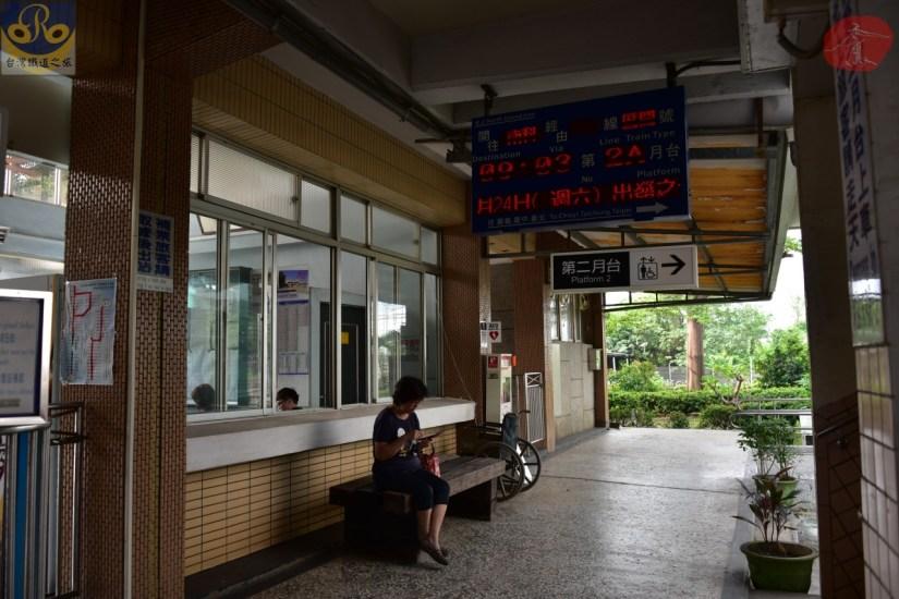 Yongkang_6921_014_Station.JPG