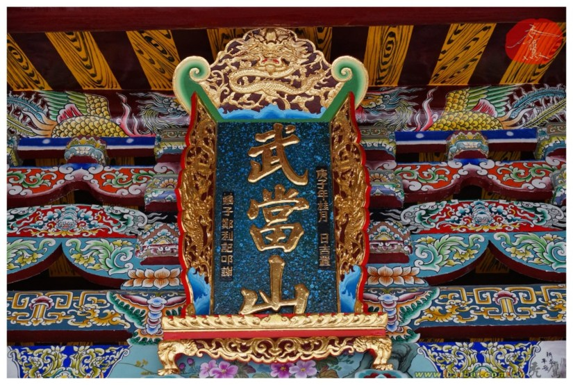 Temple_158_14_comser1070.jpg