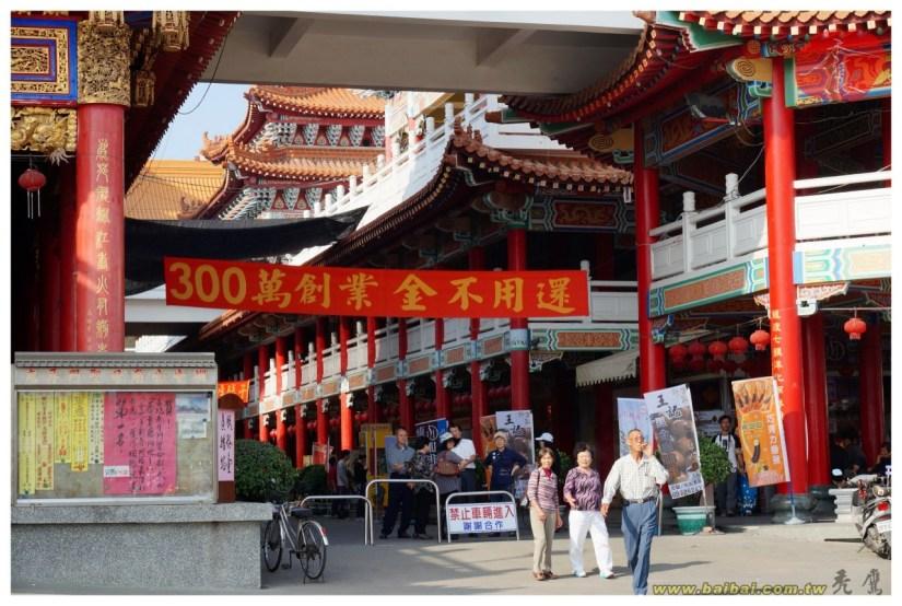 Temple_219_15_comser1555.jpg