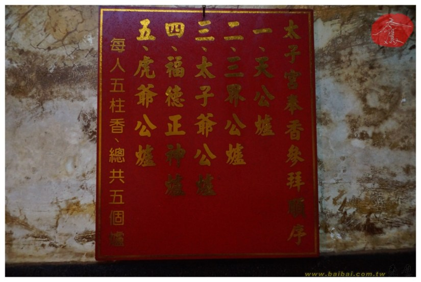 Temple_227_42_comser12.jpg