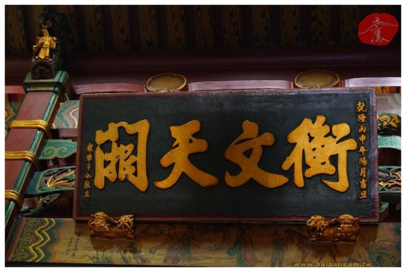 Temple_426_23_comser1419.jpg