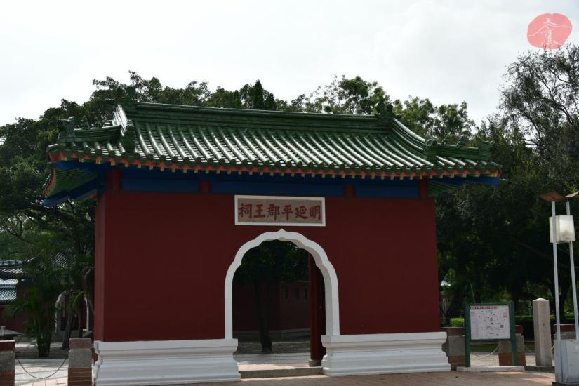 12484_117860_001_Temple.JPG