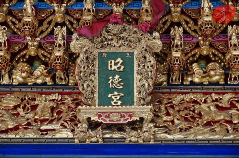 155_1072_06_Temple.JPG