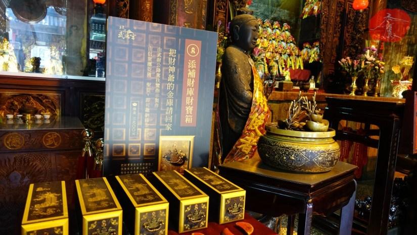 1589_8523_14_Temple.jpg